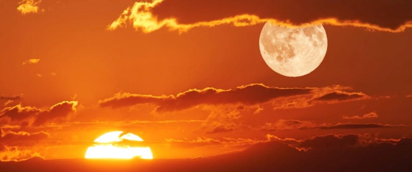 მზე და მთვარე